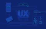 UX для Интернет-Магазина – обзор передовых практик (с инфографикой)